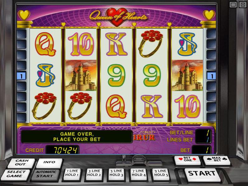 Blackjack 17