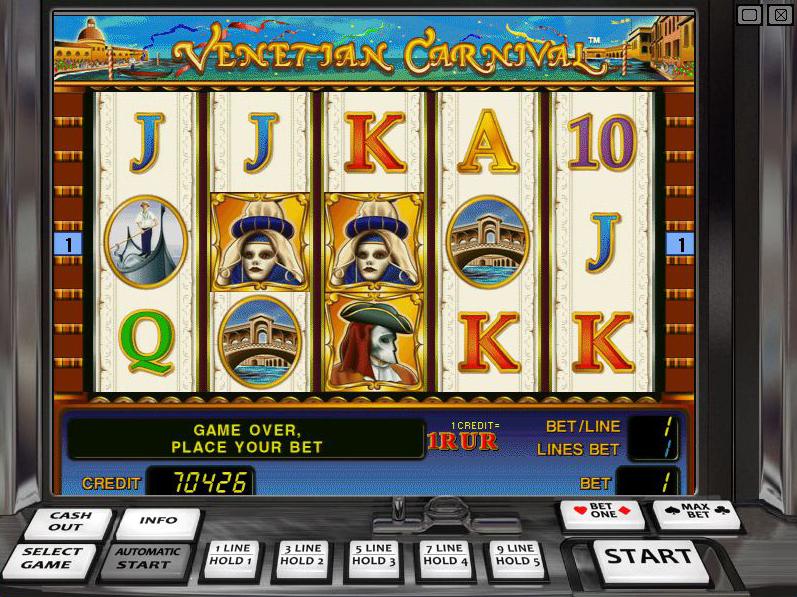 Amber Игровой Coast Автомат Хедрона это был